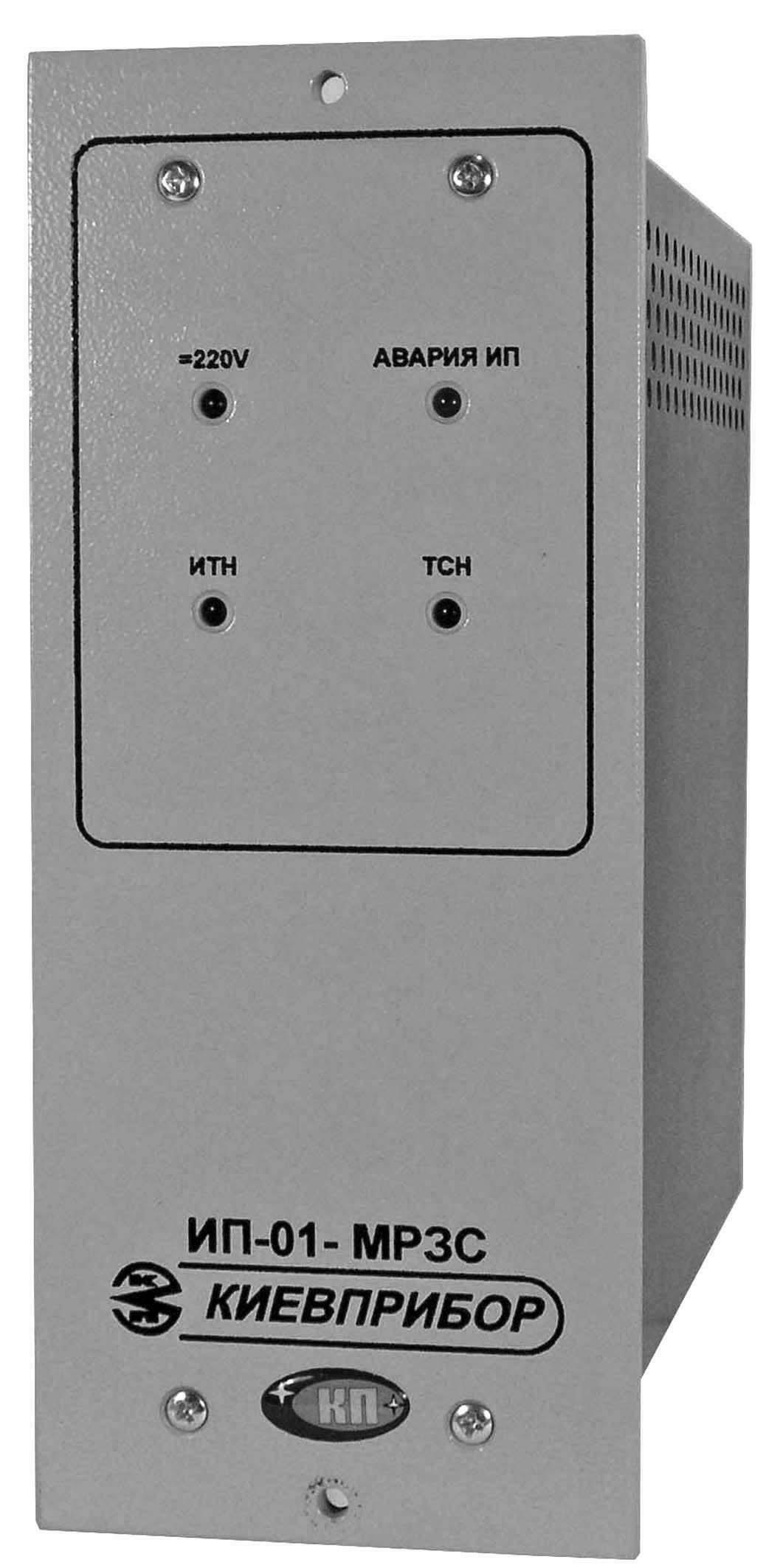 Power supply IP-01-MRZS